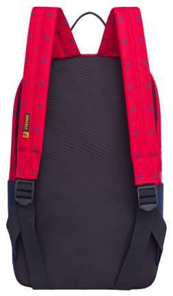Рюкзак Grizzly RL-852-2 красный/синий 20 л