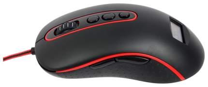 Проводная мышка Redragon Mars Black