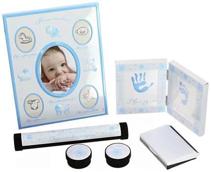 Набор подарочный Bradex для новорожденного «Мой малыш» DE 0131