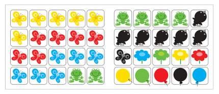 Развивающая книжка С наклейками Мозаика-Синтез Я Могу Сам: Цвет