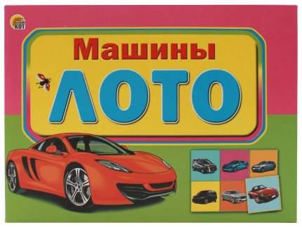Игра настольная Рыжий кот Лото Машины