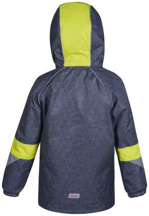Куртка для мальчика OLDOS ACTIVE 17/OA-3JK517-1 Юджин серый_желтый 98 4690205258489