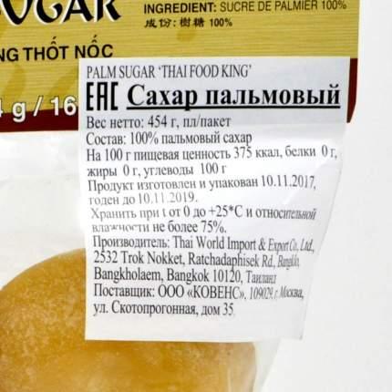 Сахар TFK пальмовый кусковой 454 г