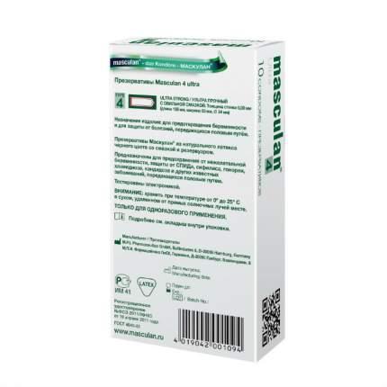 Презервативы Masculan №4 Ultra с утолщенными стенками 10 шт.