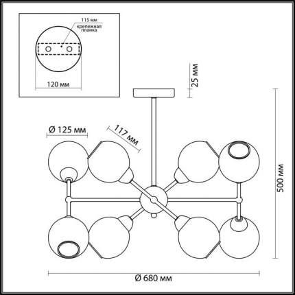 Люстра подвесная Lumion 3752/8C