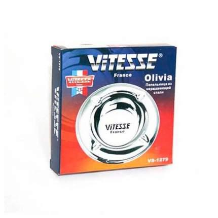Пепельница VITESSE VS-1279