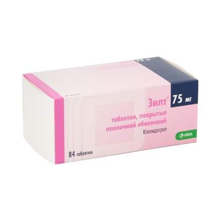 Зилт таблетки 75 мг 84 шт.