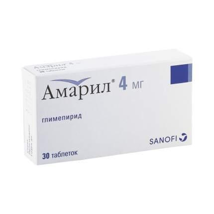Амарил таблетки 4 мг 30 шт.