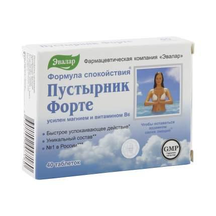 Пустырник форте Эвалар таблетки 0,5 г 40 шт.