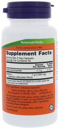 Для нервной системы NOW Valerian Root 500 мг 100 капсул