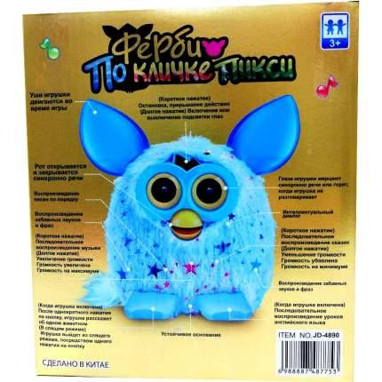 Интерактивная игрушка Ферби Furby Пикси со звездами 16 см голубой