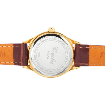 Наручные кварцевые часы Слава Премьер 1579811/300-2036