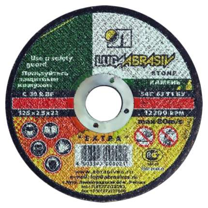 Отрезной диск по камню для угловых шлифмашин ЛУГА 3632-180-2,5
