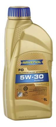 Моторное масло Ravenol FO SAE 5W-30 1л
