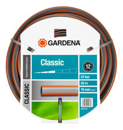 "Шланг для полива Gardena Classic 3/4"" 18022-20.000.00 20 м"