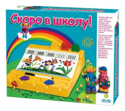 Настольная игра Kodkod Скоро в школу