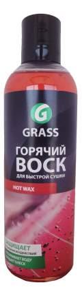 Воск для быстрой сушки, горячий GRASS Hot wax (0,25л)