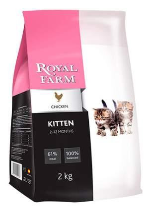 Сухой корм для котят ROYAL FARM Kitten, курица, 2кг