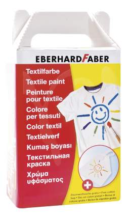 Краски Faber-Castell для ткани 6 цветов