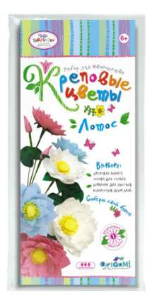 Поделка Оригами Креповые цветы. Лотос