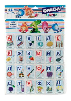Магнитная игра Умка Фиксики. Учим алфавит и цифры
