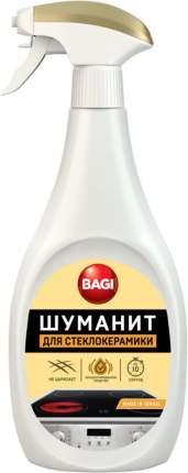Чистящее средство для плит Bagi шуманит спрей для стеклокерамики 500 мл