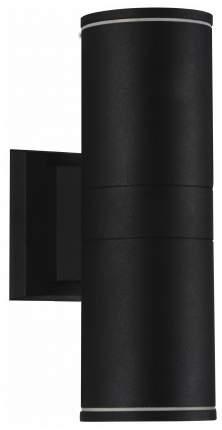 Настенный светильник ST Luce SL561.401.02