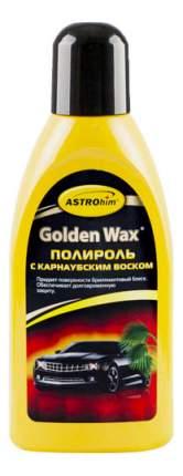 Полироль с карнаубским воском Astrohim Golden Wax AC245 0,5 л