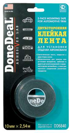 Двусторонняя клейкая лента для автомобиля Done Deal DD6840