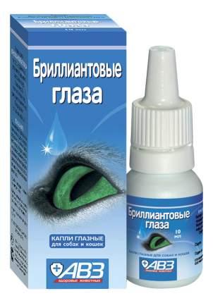 Капли глазные для кошек и собак АВЗ Бриллиантовые глаза, 10 мл