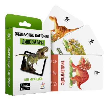 Семейная настольная игра Unibora Динозавры 3D