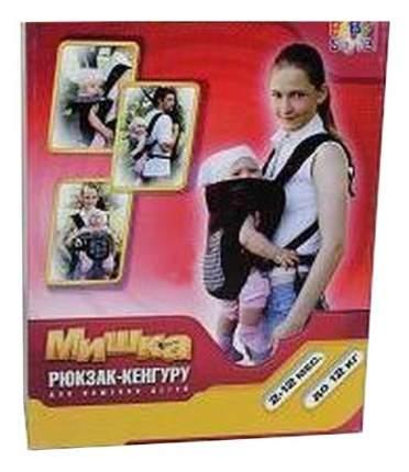 Рюкзак для переноски детей BabyStyle Мишка