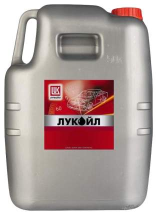 Моторное масло Lukoil Люкс Турбо дизель 10W-40 CF