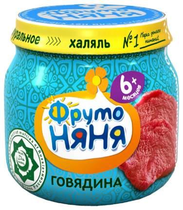 Пюре мясное ФрутоНяня Халяль из говядины с 6 мес. 80 г