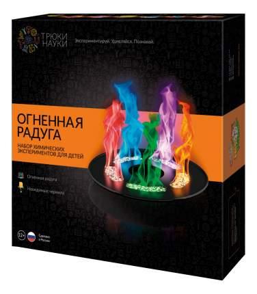 Набор для исследования Трюки науки Огненная радуга