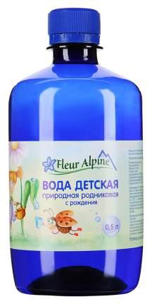 Детская вода Fleur Alpine С рождения 0,5 л