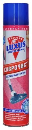 Средство для чистки ковров и мягкой мебели Professional Luxus коврочист 600 мл