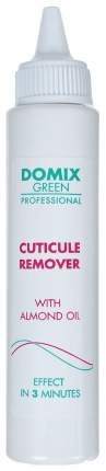 Средство для удаления кутикулы Domix Green Professional, 70 мл (Domix Green Professional)