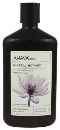 Крем для душа Ahava Mineral Botanic Velvet Cream Wash Lotus Flower & Chestnut 500 мл