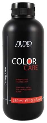 Шампунь Kapous Professional Studio Caring Line Color Care 350 мл