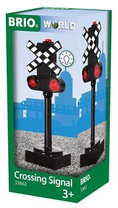 Железнодорожный светофор (33862)