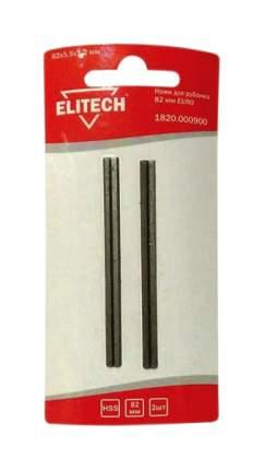 Нож для электрорубанка Elitech 178318