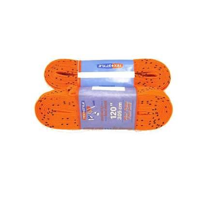 Шнурки для коньков Tex Style W927 оранжевые, 2,44 м