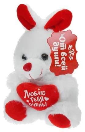 """Мягкая игрушка """"Зайчик с сердечком"""" - Люблю тебя очень, 17 см Страна Карнавалия"""
