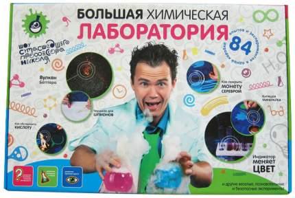 Набор Инновации для детей Большая химическая лаборатория