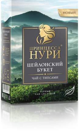 Чай черный листовой Принцесса Нури цейлонский букет 200 г