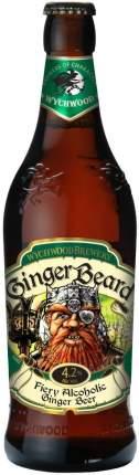 Пиво Wychwood Ginger Beard 0.5 л