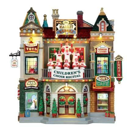 Lemax Композиция Рождественская торговая площадь, 22*26 см