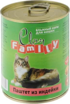 Консервы для кошек Clan Family, паштет из индейки, 340г
