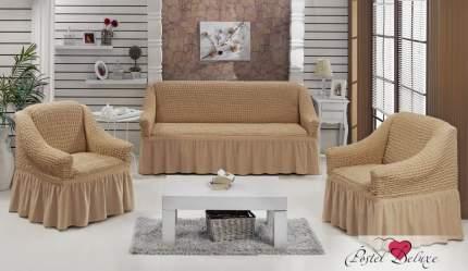 Набор чехлов для дивана Bulsan Цвет: Бежевый